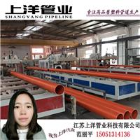 厂家直销徐州/盐城CPVC电力管 MPP电力管