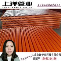 江苏宿迁厂家直供优质CPVC电力管 PVC-C管