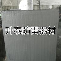供应石墨接地模块价格低电阻接地模块