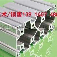 铝型材80160多少钱