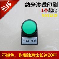 供应机器铭牌标签框/指示牌电气标牌电源