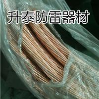 铜包钢绞线19股接地线导电率棒棒的