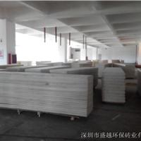 湛江grc轻质隔墙板水泥轻质隔墙卫生间防潮