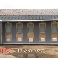 郑州雕花板移动厕所河南城市移动公厕租赁