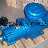 供应上海40CQ-20不锈钢磁力泵价格放心省心