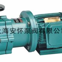 供应50CQ-32不锈钢磁力泵型号