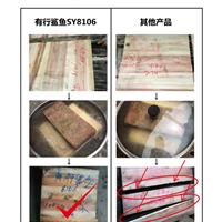 柳杉木拼板木工胶水 杉木拼板胶水