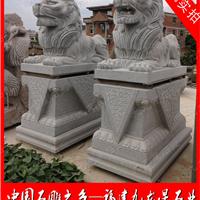 石雕港币狮 惠安汇丰狮雕刻  石雕狮子厂家