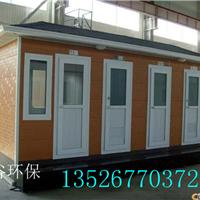 郑州公共卫生间南阳雕花板生态厕所生产厂家