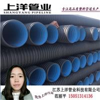 上海嘉定优质 PE波纹管 排污双壁波纹管厂家