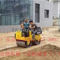 0.8吨压路机_YZS08H_小压路机_洛阳金晓机械