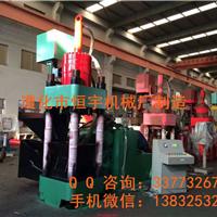 金属屑压块机特征铸铁屑压块机型号 规格
