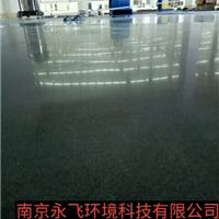 南京环氧地坪,环氧自流平,塑胶地坪,压花地坪,固化地坪