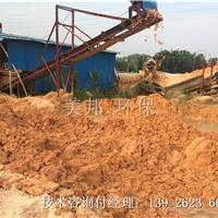 打桩泥浆脱水过滤机 建筑泥浆压滤脱水设备