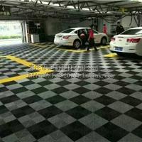供应正和优质拼接格栅,快修地板洗车玻璃钢