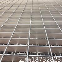 供应电厂平台专用镀锌钢格栅板价格/厂家