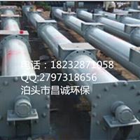 水泥管式螺旋输送机,LS槽型螺旋输送机价格