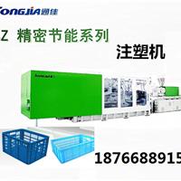 供应塑料周转筐生产注塑机设备