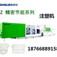 供应一次性打包餐盒生产设备