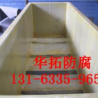 武汉玻璃钢防腐公司【污水池防水】