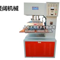 高周波塑胶熔接机,工业皮带焊接机