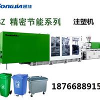 供应室外环卫垃圾桶专用生产设备