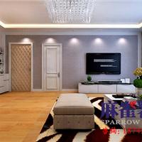 东方瑞景现代风格案例-哈尔滨麻雀装饰