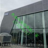 供应奥迪4s店铝板外墙装饰网-HF装饰冲孔板