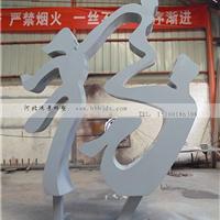 不锈钢雕塑制造,三口之家雕塑,鸿景雕塑