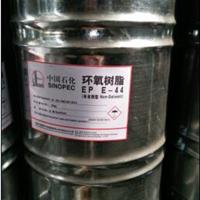 环氧修补砂浆 环氧胶泥
