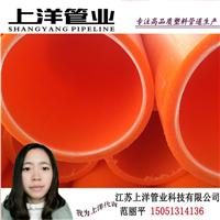 上海奉贤mpp顶管160 mpp地埋保护管 厂家