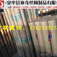 浙江1/2孔镀锌电焊网出口标准――0.8毫米保温铁丝网厂家