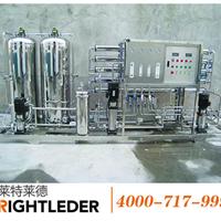 乳制品用纯净水设备_纯净水设备报价
