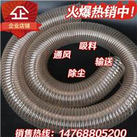 淄博陶瓷厂抽吸管 耐磨pu钢丝软管 厂家直销