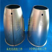 宁波不锈钢酸洗钝化液加工厂