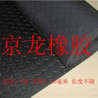 橡胶板生产厂家 京龙建筑材料有限公司