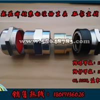 供应不锈钢铠装防爆电缆接头G1
