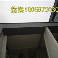 供应甘蓝钛锌板400型钛锌板直立双锁边系统