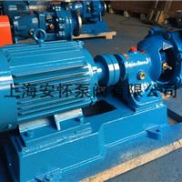 供应100FB-40不锈钢离心泵价格批发用着不错