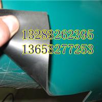 2mm防静电橡胶板