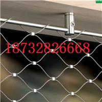 不锈钢扣网价格动物园围网不锈钢绳网厂家