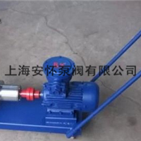 供应50FMZ-40化工自吸泵厂家