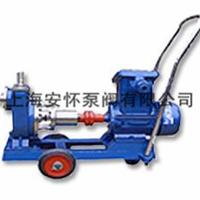 供应40JMZ-30水 泵