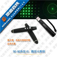 DW01/8205锂电保护IC