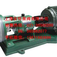 供应50FSB-50卧式耐腐蚀离心泵修理品牌厂家
