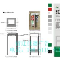 广西省农村信用社ATM自动取款机防护罩生产