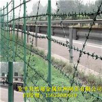 供应出口质量带刺铁丝网围栏供货商