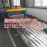 昆明铝瓦加工厂
