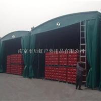 供应南京推拉雨篷活动雨棚遮阳篷
