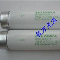 SYLVANIA喜万年F025/830/XP/EC03 U30灯管